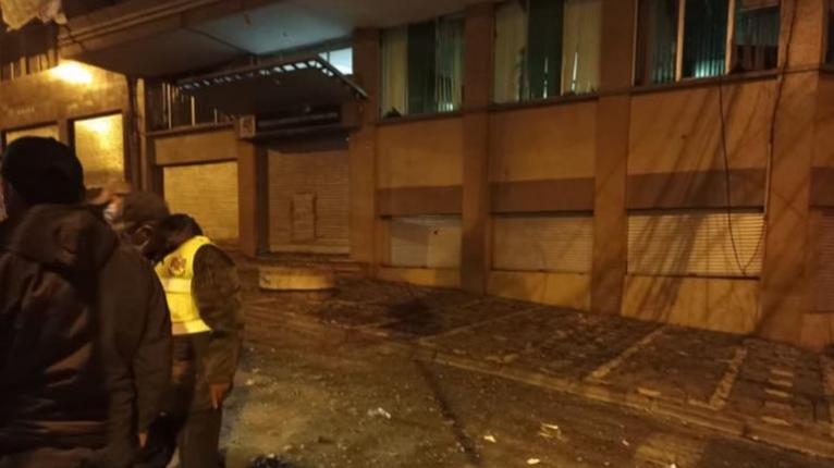 La Paz: Explosion leaves two children injured and broken glass in the building